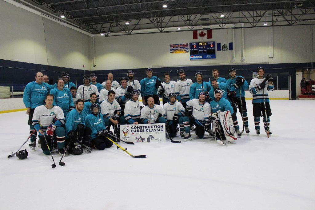 RMH Hockey Tournament